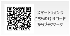 ボーイスカウト旭第1団スマートフォン用QRコード