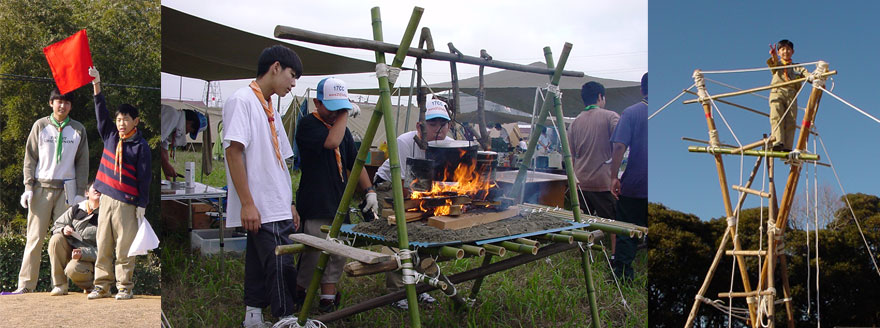日本ボーイスカウト千葉県連盟 香取東総地区